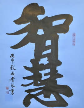 Aiqan Zhou Blue
