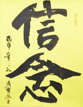 Aiqan Zhou Yellow